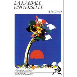 La Kabbale universelle - Mémoire pour l'école kabbaliste de la Caraïbe