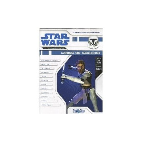 Cahier de révisions Star Wars - 8 ans CE2