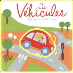 Les véhicules - Mon premier cherche et trouve