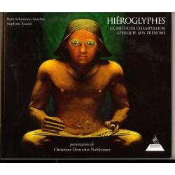 Hiéroglyphes - La méthode champollion appliquée aux prénoms